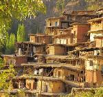 روستای سَر آقا سید